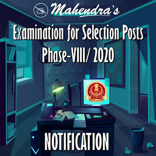 SSC : Phase-VIII/2020/Selection Posts | Notification Released