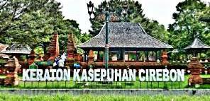 Peninggalan Kerajaan Cirebon Kesepuhan Cirebon