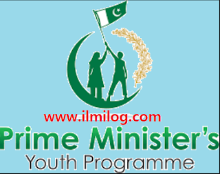 PM Youth Program 2018