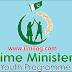 PM Youth Program 2018 for Both Boys & Girls Education In Pakistan