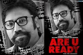 Political Drama on  'After Arjun Reddy'