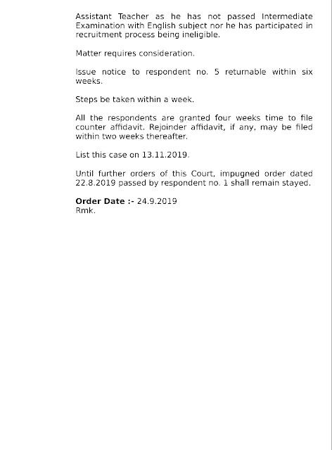Composite english medium school में beo द्वारा बिना अर्हता के मनमानी पूर्ण तरीके से चार्ज दिलाये जाने पर high court ने लगाई रोक,आदेश देखें।