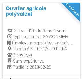 Employeur : coppirative agricole gherbi mebark Ouvrier agricole polyvalent
