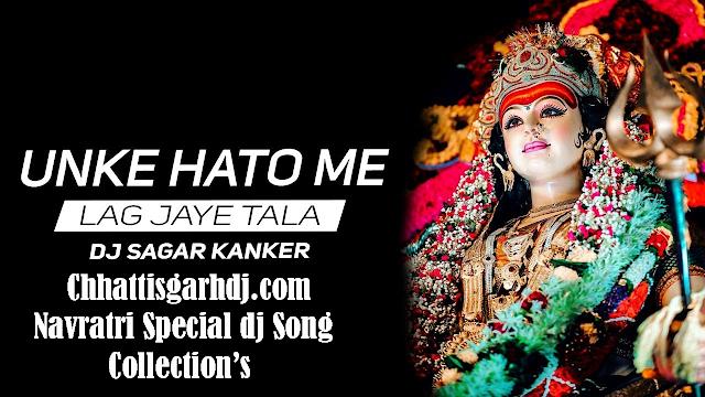 Unke Hatho Me Lag Jaye Tala | dj Sagar Kanker