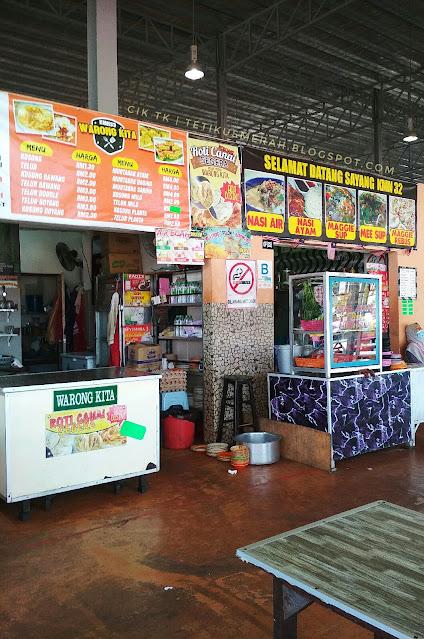 Antara kedai makan di Pasar Payang