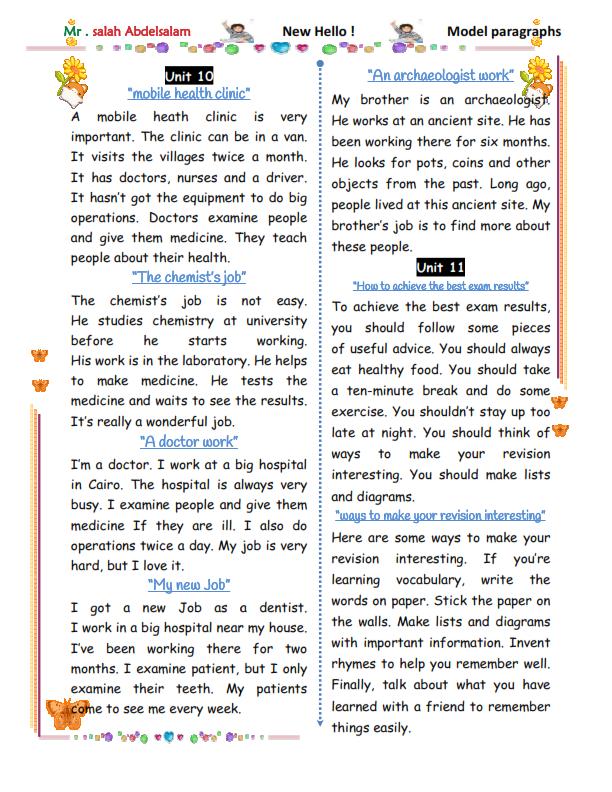 اهم البراجرافات للصف الثالث الاعدادى ترم ثاني.. مستر محمد فوزي Paragraphs%2B_011