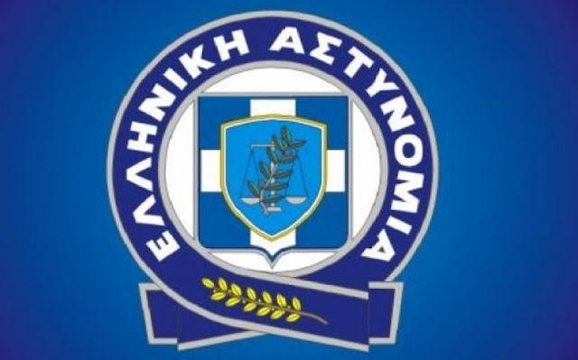 Προκήρυξη διαγωνισμού για την πρόσληψη 400 Συνοριακών Φυλάκων στην Ελληνική Αστυνομία