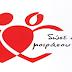 Αιμοδοσία στην ενορία Κεστρίνης Θεσπρωτίας την Κυριακή 22 Δεκεμβρίου