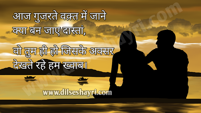 दो लीन शायरी | Two Line Shayari |  Two Line Shayari Hindi