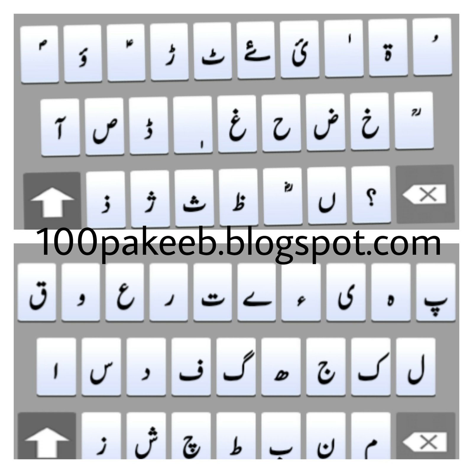 how to write urdu and arabic on photos in beautiful writing photex 100pakweb. Black Bedroom Furniture Sets. Home Design Ideas
