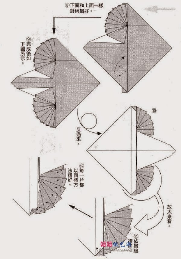 origami eagle instructions diagram fox skeleton for art and craft projects ideas