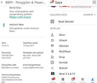 BBM Mod Versi 3.3.14.194 Apk
