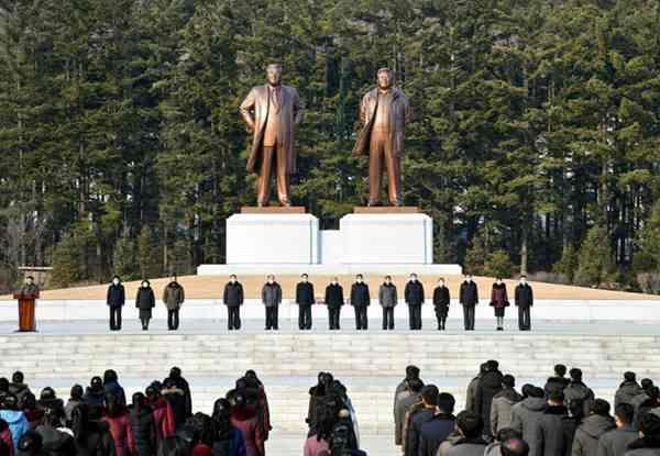 DPRK Workers Meeting
