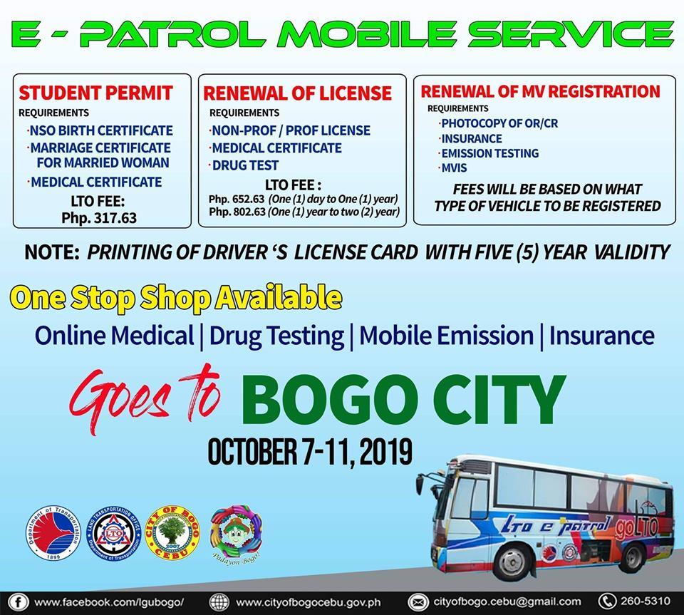 EPatrol mobile service bogo