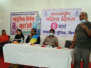 अंतरराष्ट्रीय महिला दिवस पर किये गए शहर में विभिन्न कार्यक्रम