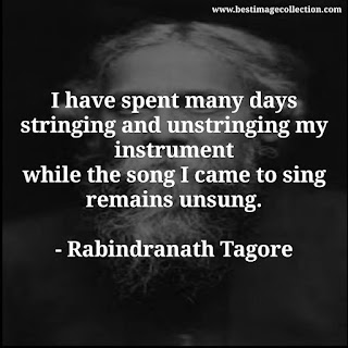 Rabindranath Tagore Quotes With images Free download
