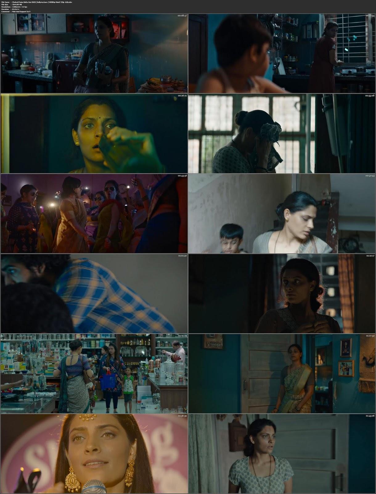 Choked Paisa Bolta Hai 2020 WEBRip 300MB Hindi Movie Download 480p ESub