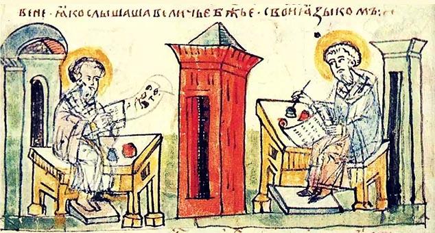 #Ćirilo #Metodije #Pravoslavlje #Vera #Pismo