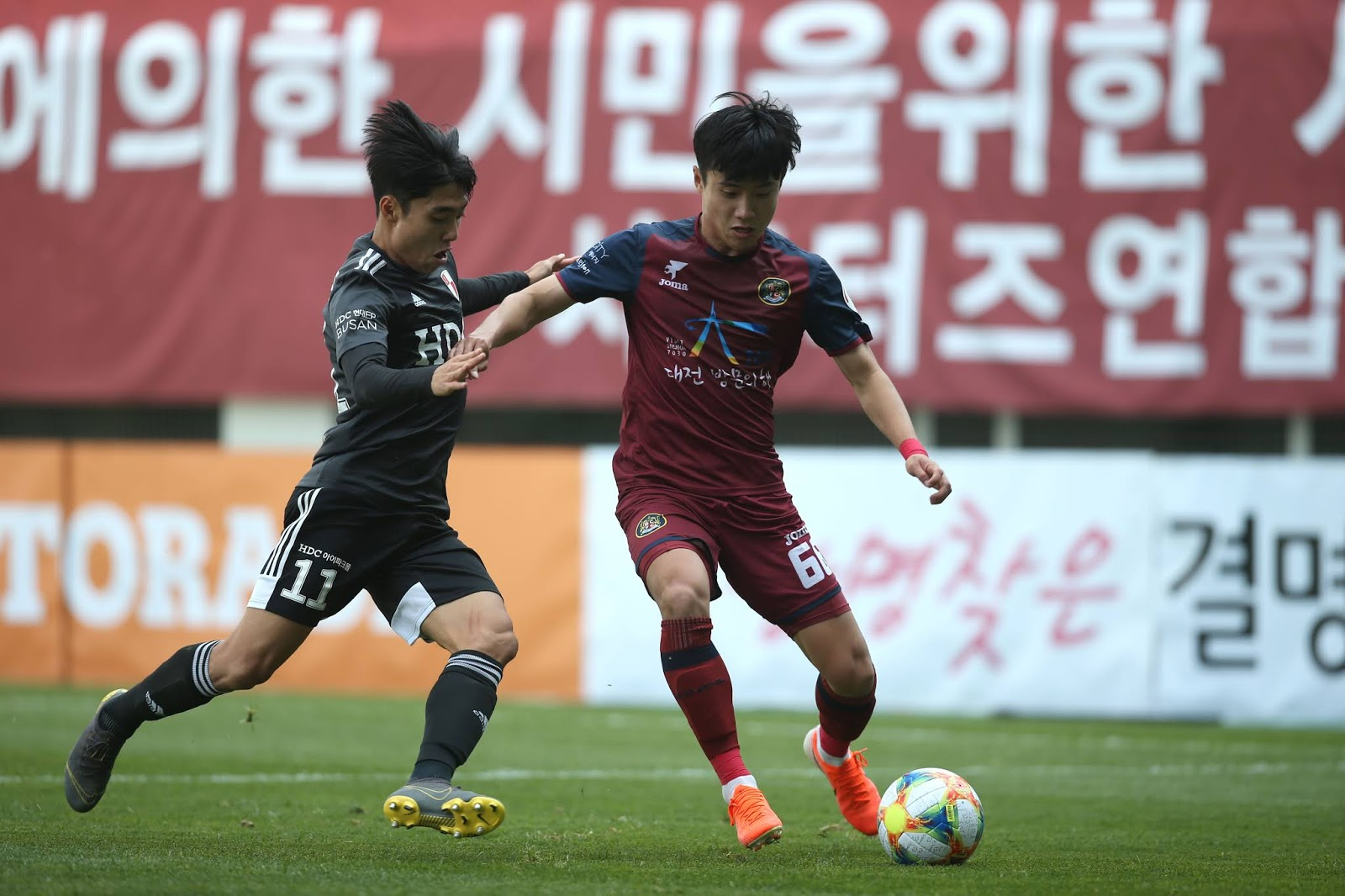 Preview: Daejeon Citizen vs Ansan Greeners K League 2 Round 15