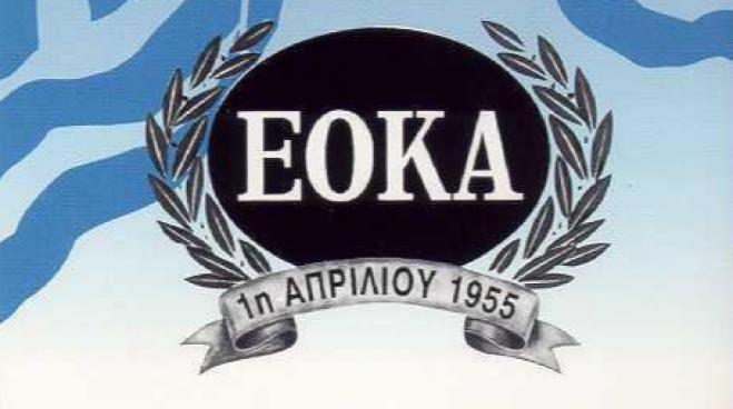 ΕΟΚΑ 1955-59, Ντοκιμαντέρ αφιέρωμα από το το ΡΙΚ