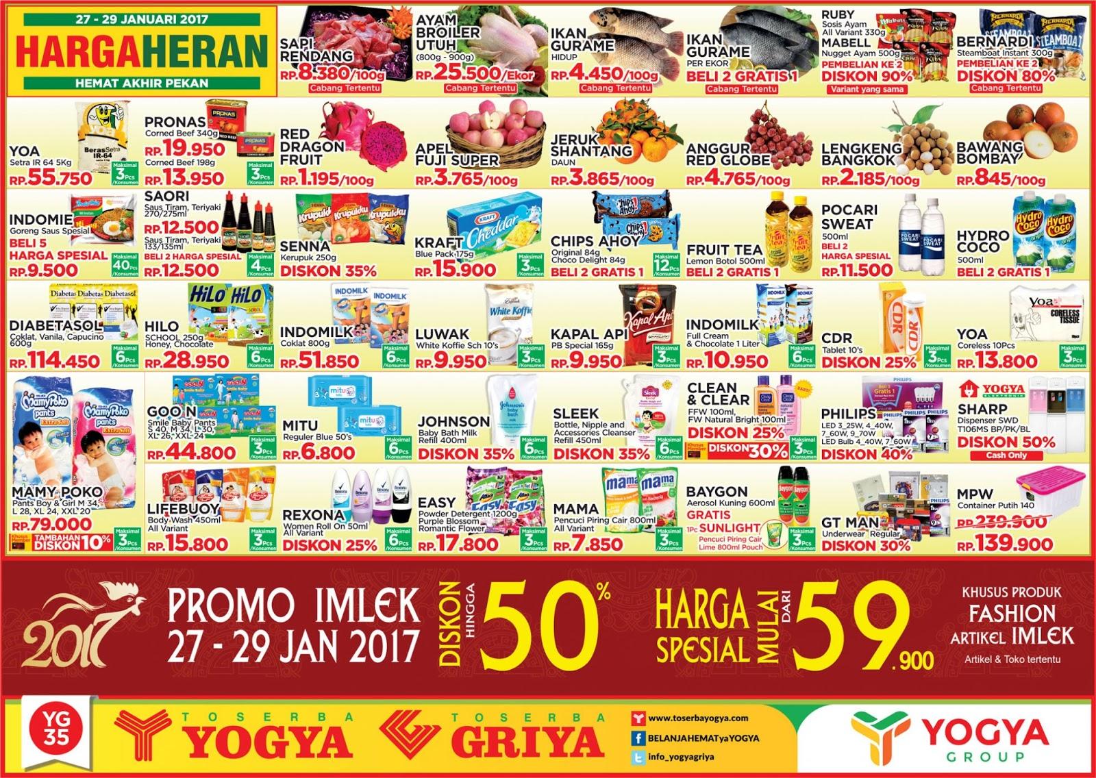 Info Dan Berita Teknologi Terbaru Promo Jsm Toserba Yogya Terbaru 2017