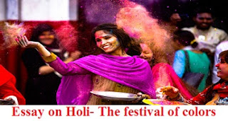 Essay on Holi- The festival of colors