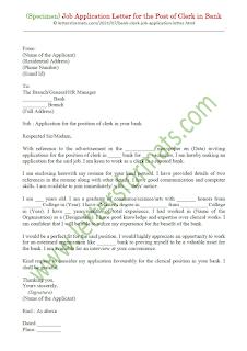job application letter for the post of clerk in bank