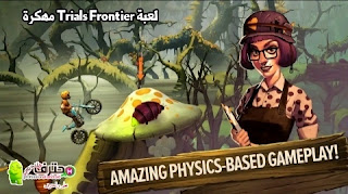 تحميل لعبة Trials Fronti مهكرة آخر إصدار للأندرويد