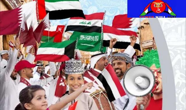 جدول مباريات كأس الخليج العربي 2020