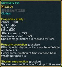 one piece marine defense versi 2.51 item Sanctuary suit detail
