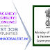 कृषी व शेतकरी कल्याण मंत्रालय (भारत सरकार) मध्ये विविध पदांच्या एकूण ४८ जागा