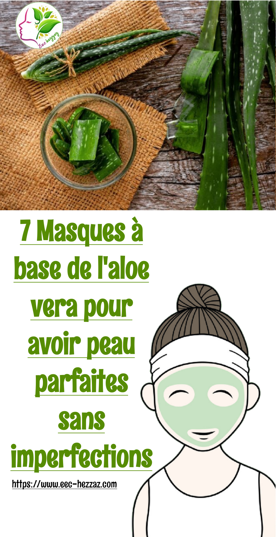 7 Masques à base de l'aloe vera pour avoir peau parfaites sans imperfections