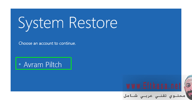كيفية إصلاح واستعادة ويندوز 10, repair windows10, How To Repair and Restore Windows 10