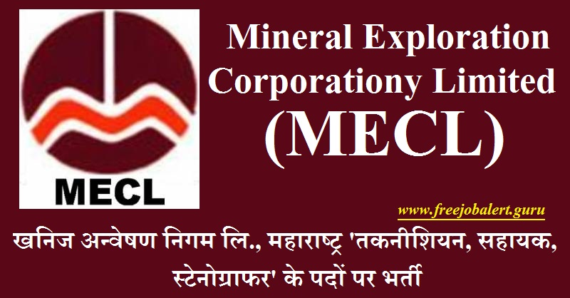MECL Recruitment 2018