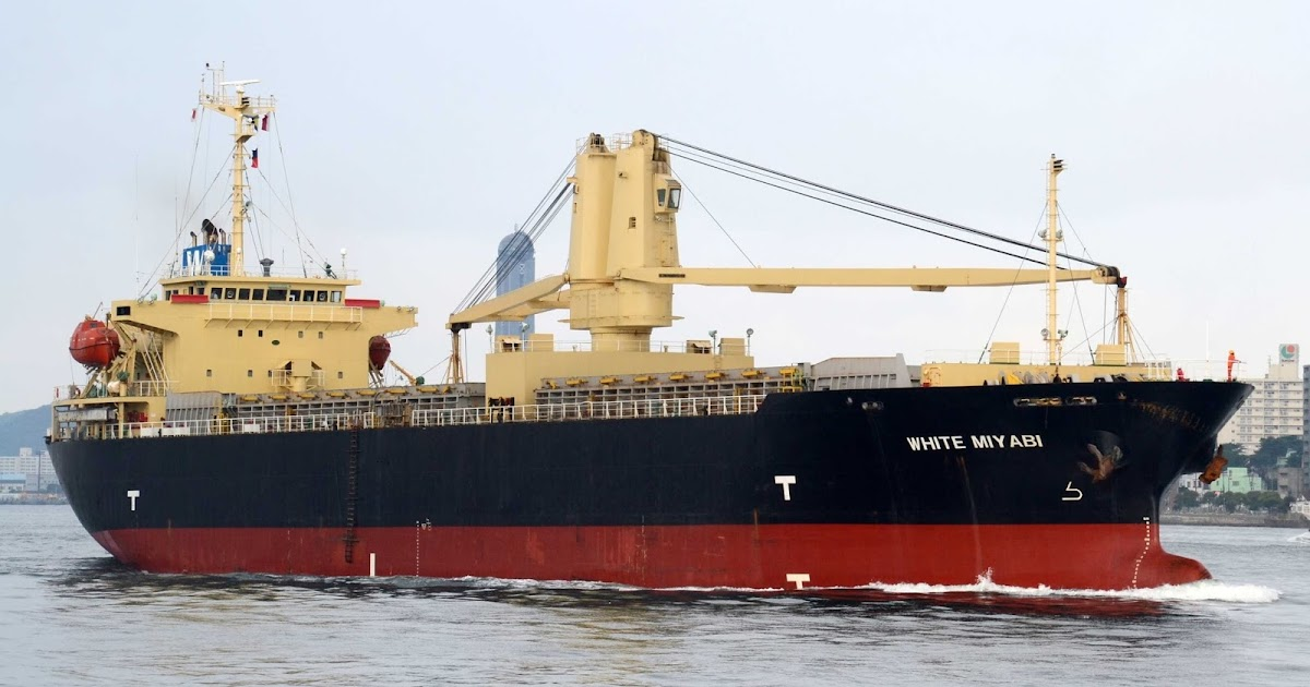 JobAtSea: Deck Cadet on General Cargo Ship
