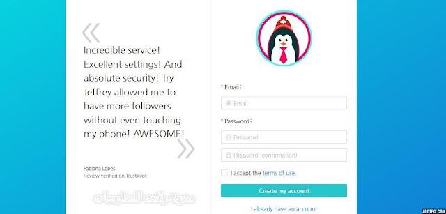 موقع مجاني للحصول على الالاف متابعي التيك توك
