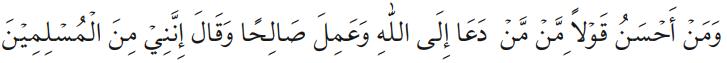 Keutamaan Azan dan Iqamah dalam Al-Quran surah Fussilat
