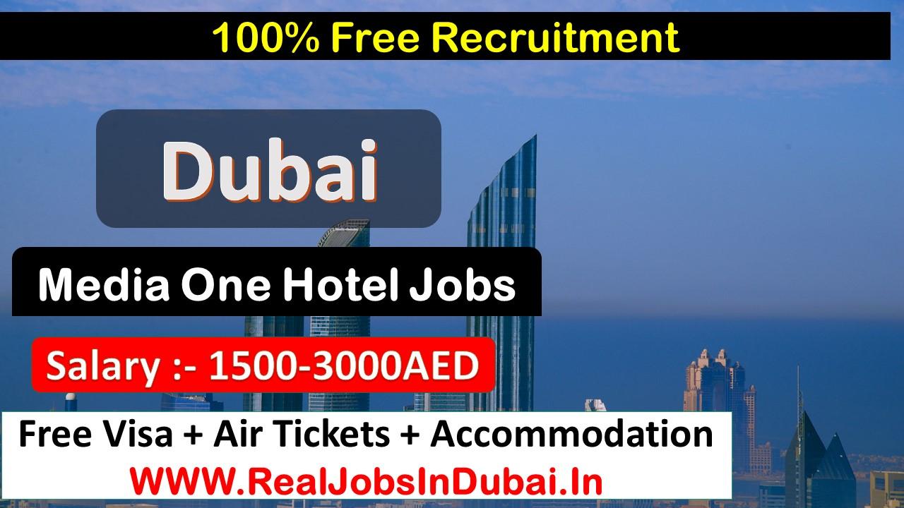 media one hotel dubai, media one hotel dubai contact, media one hotel dubai careers, Media one dubai hotel jobs, hotel jobs in dubai.
