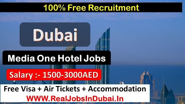 Media One hotel Jobs In Dubai