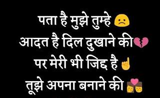 jannat status in hindi