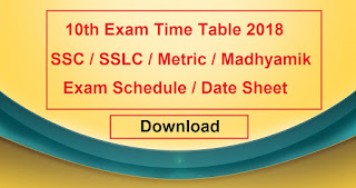 10th Time Table 2018