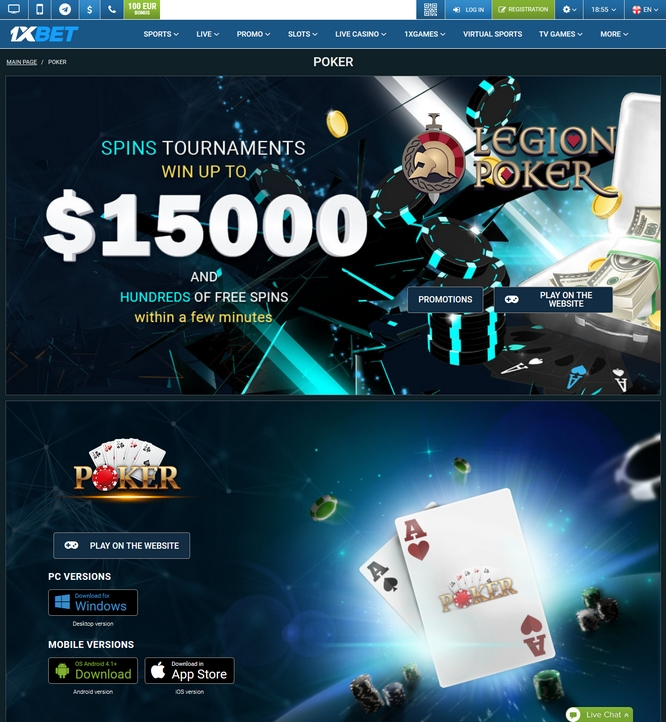 Покер онлайн 1xbet скачать игровые аппараты онлайн бесплатно и без регистрации и смс