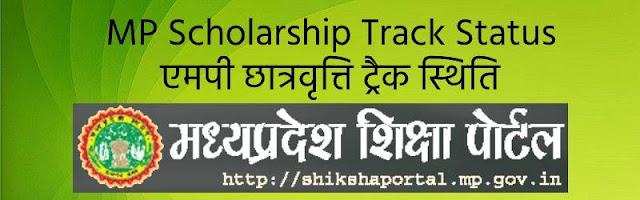 MP Scholarship Track Status