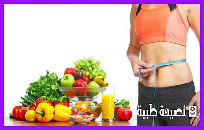 الوزن الصحي والتغذية والنشاط البدني