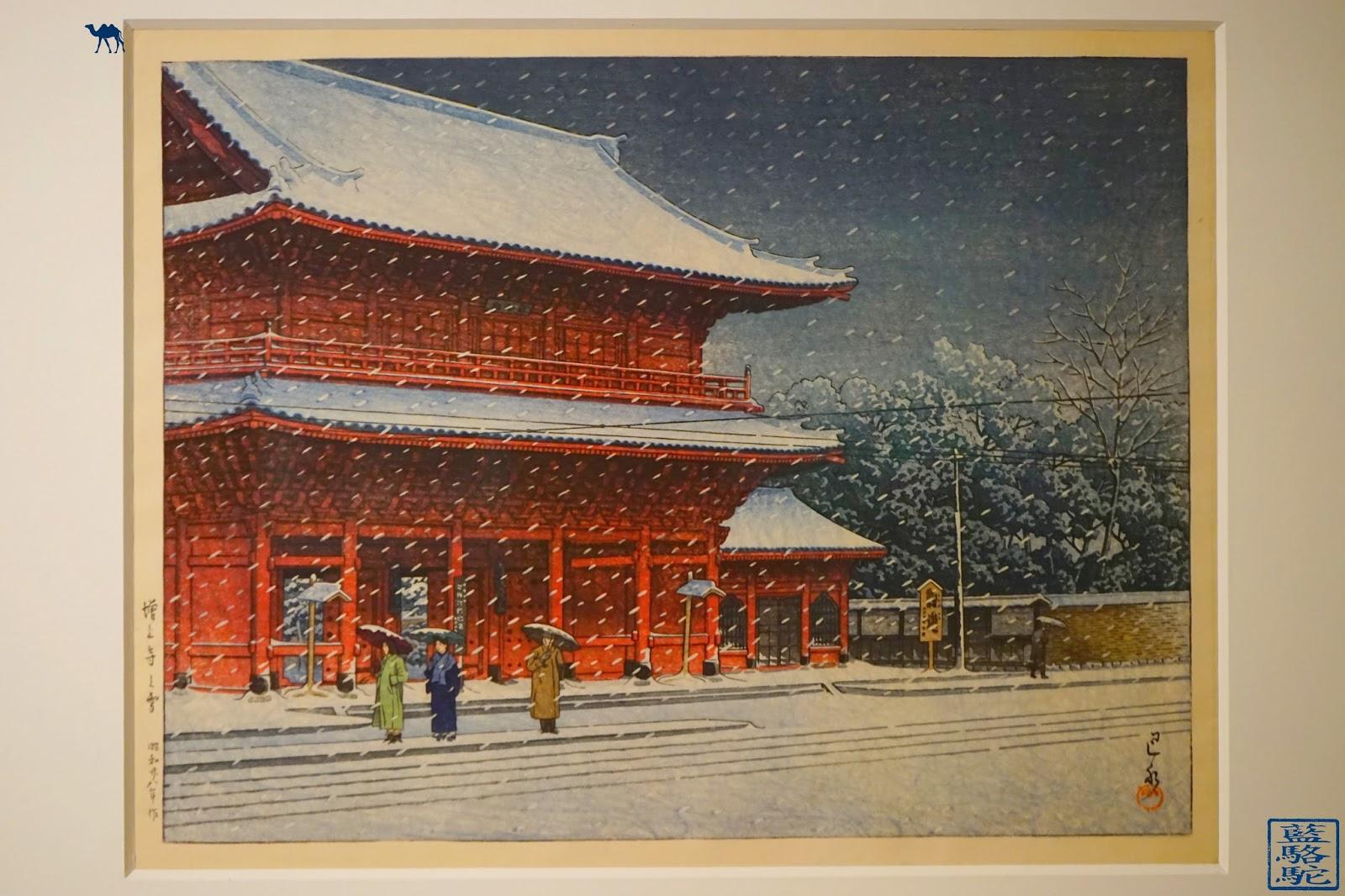 Le Chameau Bleu -  Estampes japonaises - Mnaag - Hasui