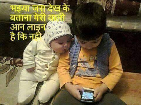 funny whatsapp message, Funny Whatsaap SMS, Whatsapp Jokes