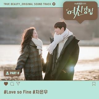 CHA EUNWOO (차은우) LOVE SO FINE