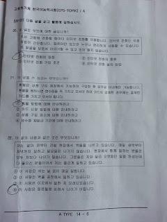 Soal Ujian Eps Topik Pbt 2016 Mongolia Lpk Bahasa Korea