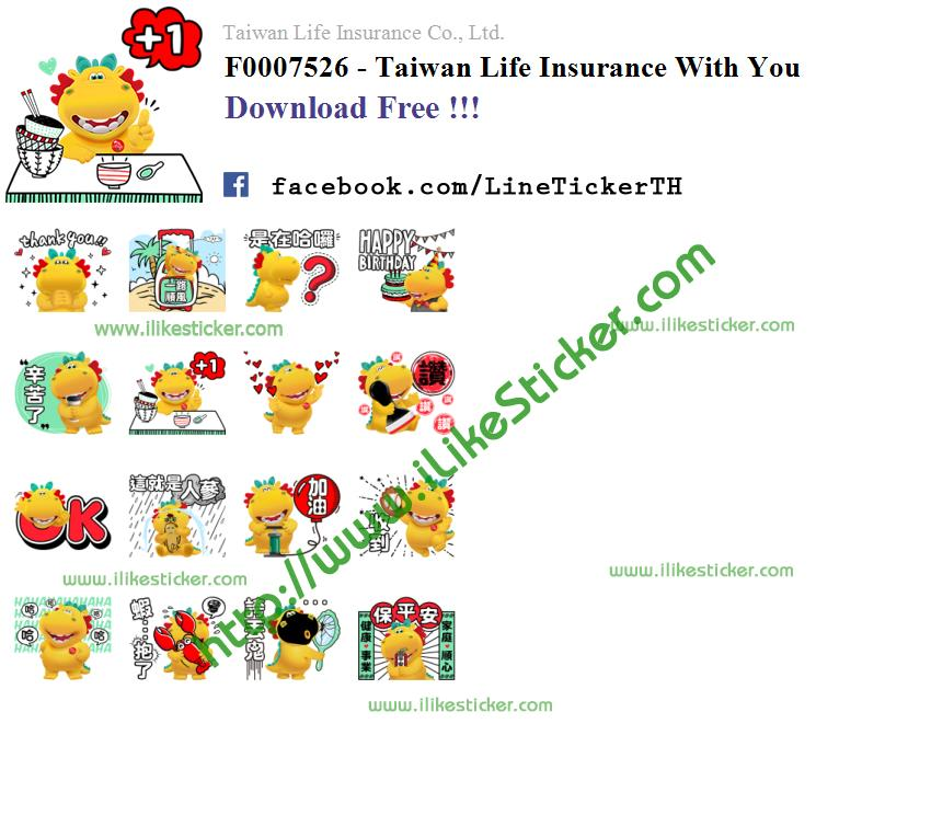 Taiwan Life Insurance With You