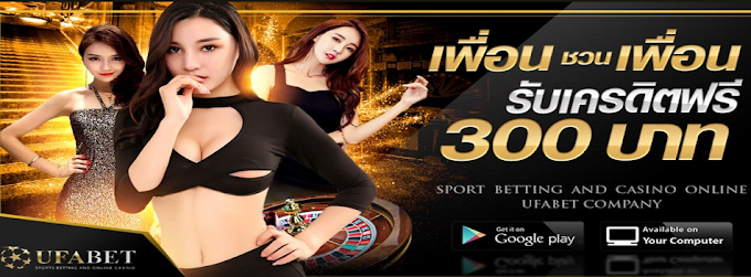 All About UFABET Online Gambling